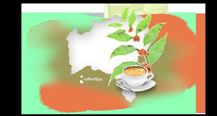 Desafios da Produção de Cafés Especiais: da Fazenda à Xícara