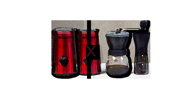 Por que Moer Café em Casa e Qual O Melhor Moedor: Manual ou Elétrico de Lâminas?